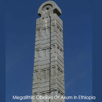 Megalithic Obelisks Of Axum In Ethiopia